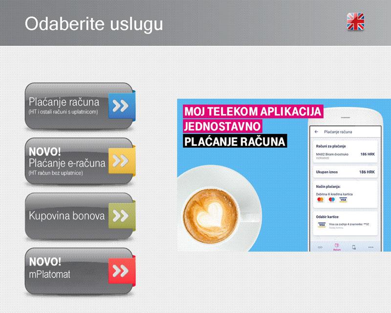 slanje e-pošte podnosi oglas za brzinu izlaska